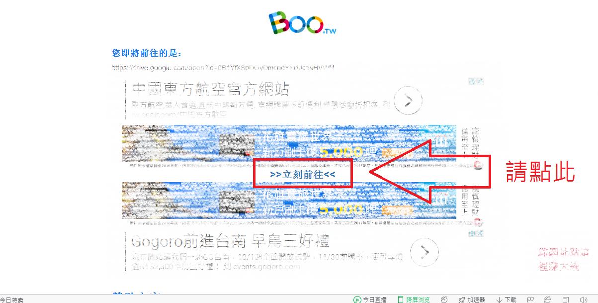 [Google][國語]肉棒哥與女僕裝淫娃狂亂春藥嬌喘之夜欲水橫流720P完整版